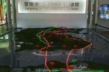 广东湛江湖光岩风景区!