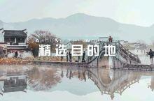 还去什么日本?国内南方这个赏秋地太动人,更被CNN评为中国最美景点!