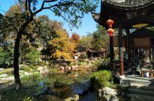 秋日铜陵--永泉农庄