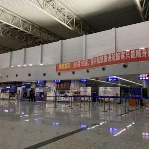 屯溪机场旅游景点攻略图