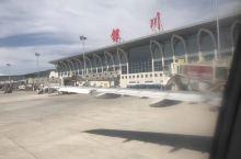 银川河东国际机场