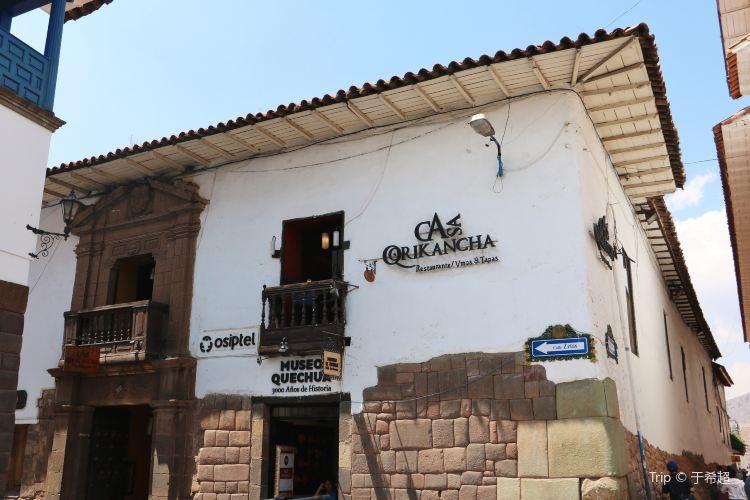 Museo Quechua
