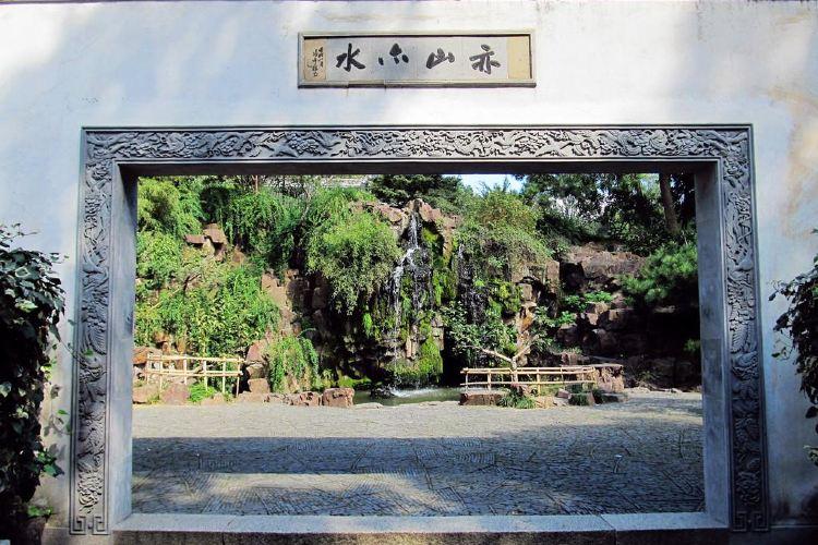 Wanjing Mountain Villa4