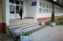 塞尔维亚——在当地孔子学院当老师