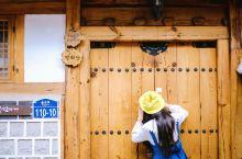 「首尔必体验」住进传统韩屋,像当地人一样生活