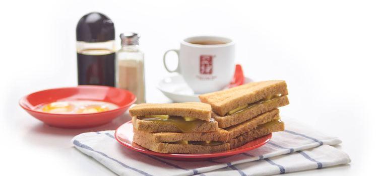 Ya Kun Kaya Toast( Far East Square)