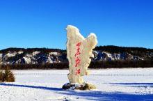 冬天,去祖国最北的漠河看雪