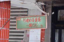 坪林老街,台北郊外小众旅游目的地