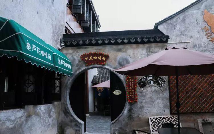 Hengjinglao Jie Yingshi Base1