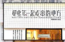 """爆火""""小文青""""串店""""落户""""魔都!2019年的第1天就来送大福利啦!"""