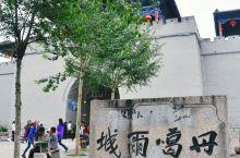 西宁丹噶尔古城