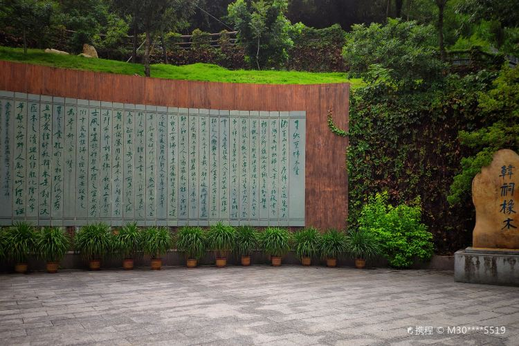 Memorial Temple of Hanyu3