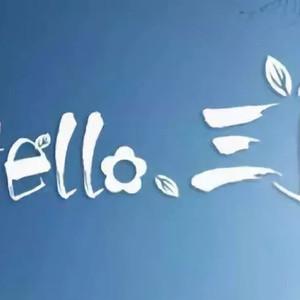 河南蒙古族自治县游记图文-三月,请把时间留给它们…