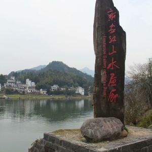 新安江国画长廊游船旅游景点攻略图
