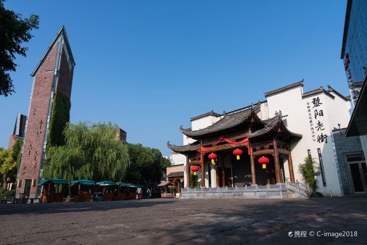 Liyanglao Street2