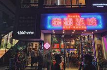 广州探店:不做坏掉的人,做有灵魂的内容吃客