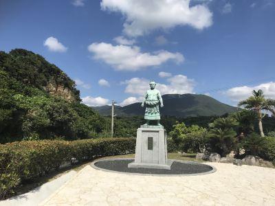 Asashio Taro Statue