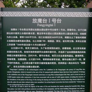 章华台旅游景点攻略图