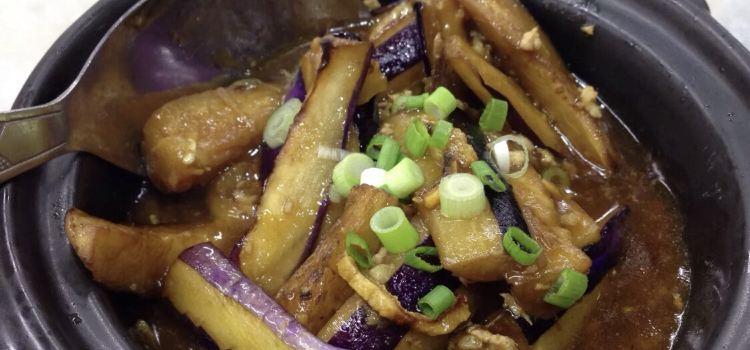 Ming Chinese Restaurant3