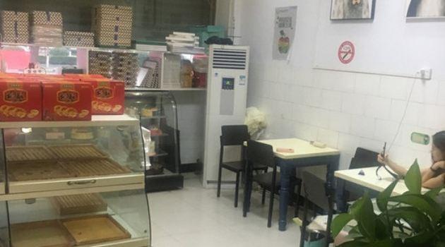麥吉蛋糕(新中店)1