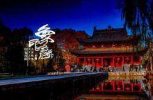 2019洛阳暑期老城丽景门亲子游