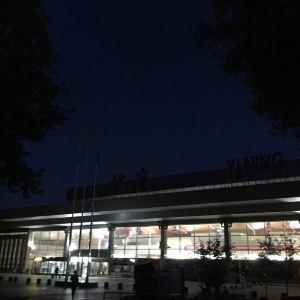 伊宁机场旅游景点攻略图