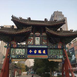 天津文庙博物馆旅游景点攻略图