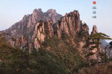 自在神仙地,何言小黄山——三清山梦幻之旅
