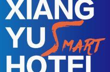 阜阳祥雨宾馆Business Hotel