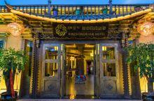 值得一去的酒店——花筑·香格里拉心中日月别苑  相当棒的一个民宿客栈,环境超棒,设备用品也很高端,店