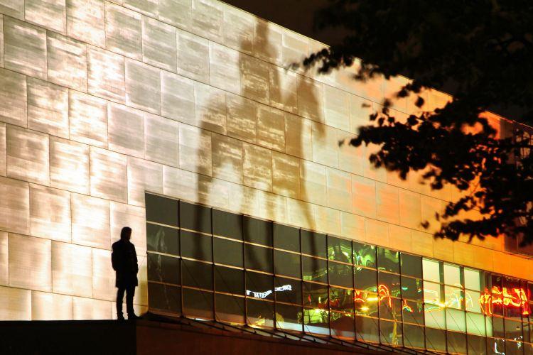 키아스마 현대 미술관