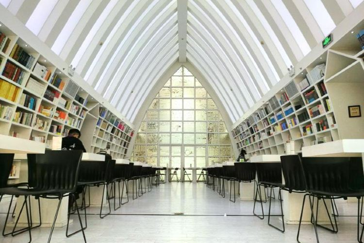 Zhongshuge Bookstore