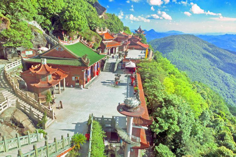 Xiangong Mountain