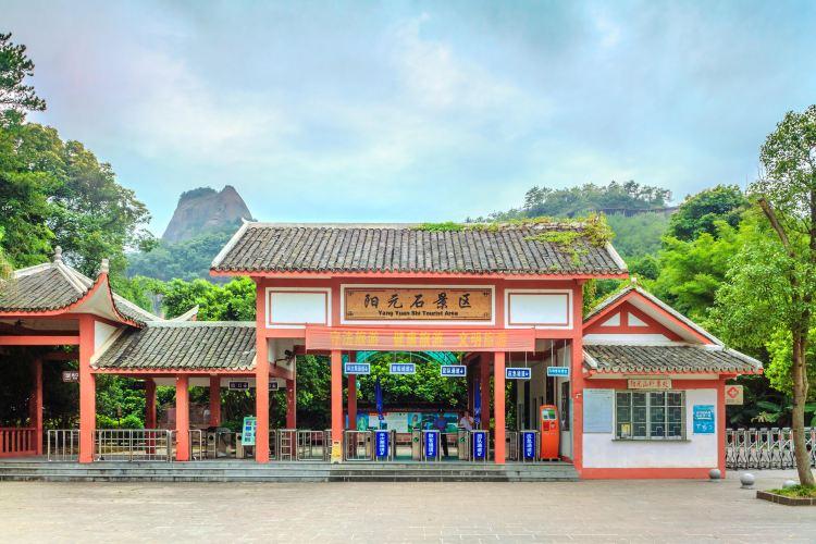 Yangyuan Mountain
