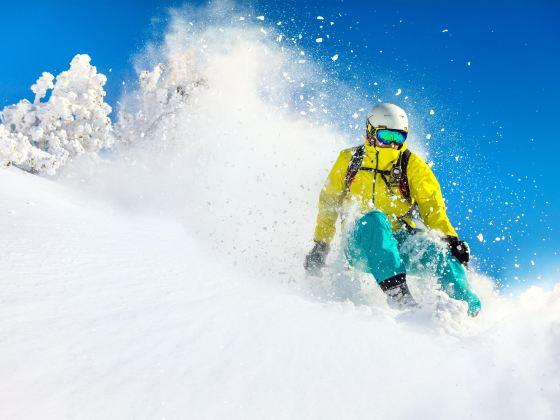 Maoer Mountain Ski Resort