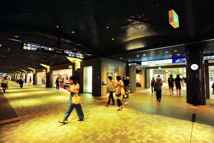 Tenjin Underground Shopping Center