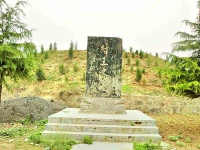 Tomb of Shang Zhou Wang Dixin