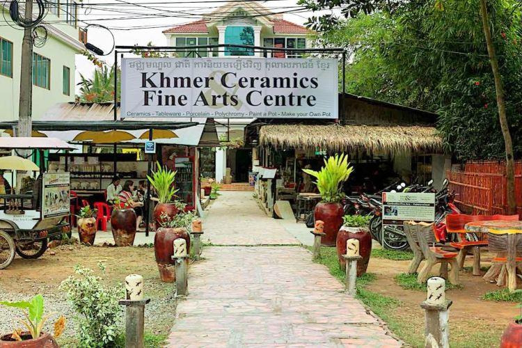 Khmer ceramics Fine Arts Centre