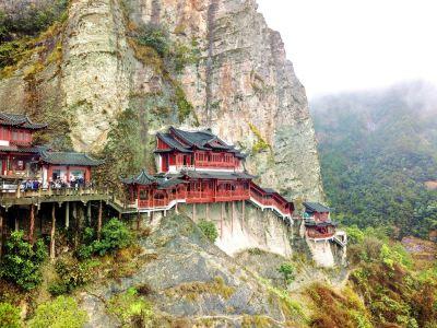 Daci Cliffs Scenic Area
