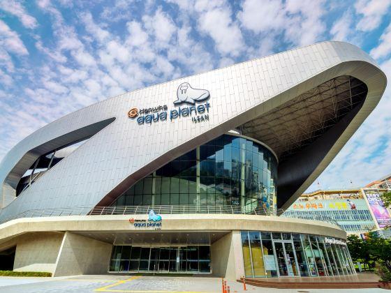 韓國韓華水族館
