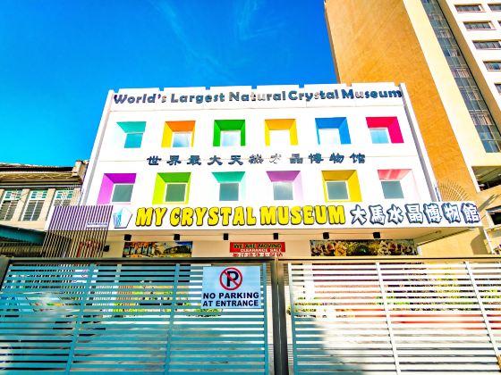 My Crystal Museum