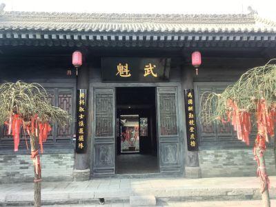 清代考院博物館