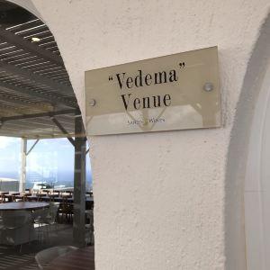 圣岛酒厂旅游景点攻略图