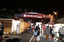中攊觀光夜市夜遊