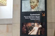 巴黎奥赛博物馆,看望梵高