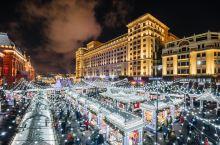 不得不去莫斯科过新年和圣诞的理由