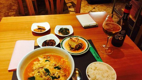 Restaurante Hanin Coreano