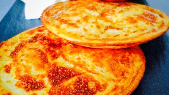 Nais Italian Kitchen JLT