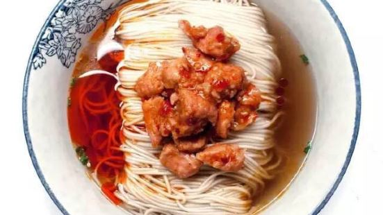 Authentic Chinese Dining Kirin