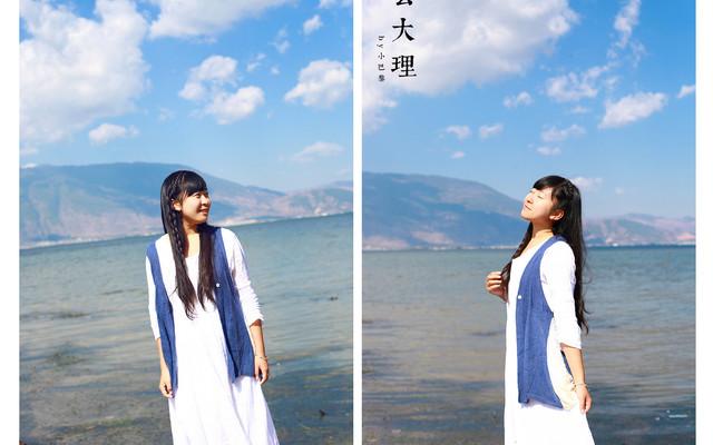 【第五次彩云之南】昆明、大理、丽江|三城故事